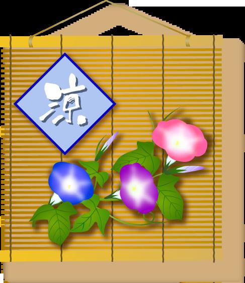 06_asagao01.png