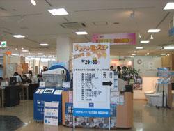 TOTOリモデルクラブ/金沢市の工務店、新築、リフォーム、介護リフォームをしています