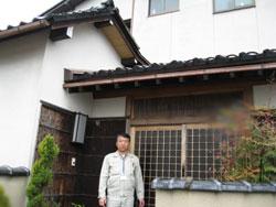 長期優良住宅の調査
