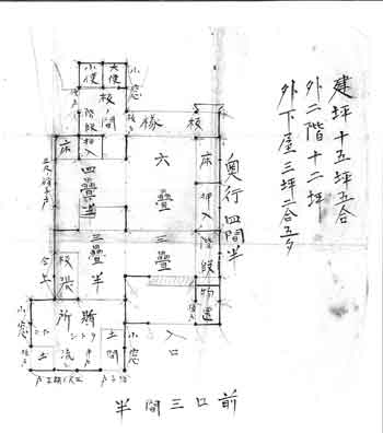 181119a.jpg