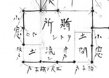 181119b.jpg