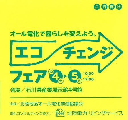 2008_10_04.jpg