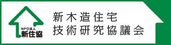 sinzyukyo_banner.jpg